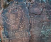 Sinaqua Petroglyphs 3
