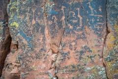 Sinaqua Petroglyphs 1